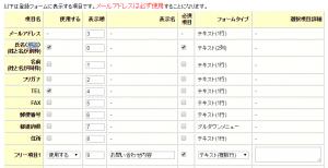 02-input