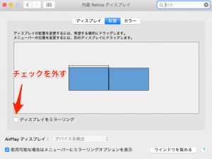 Cursor_と_内蔵_Retina_ディスプレイ
